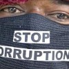 La corruzione in India