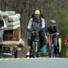 Rapporto sul Traffico Ciclistico a cura della Commissione Europea