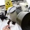 Trattato Internazionale di Interdizione delle armi nucleari
