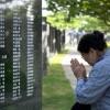 Okinawa per la sicurezza delle persone