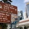 """Singapore la """"Svizzera dell'Asia""""."""