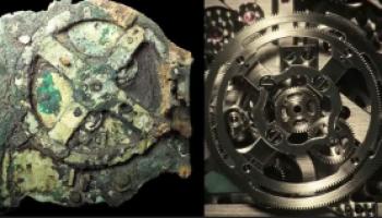 Il computer più antico del mondo
