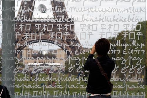 muro della pace